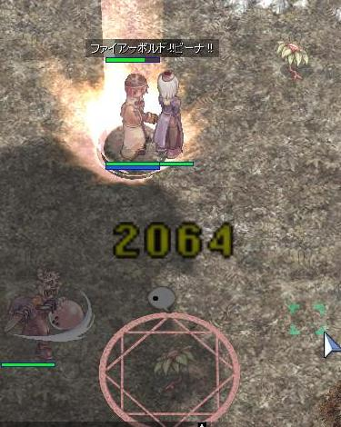 screenloki293-1.jpg
