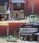 furaibo_t-img545x600-1199148289ac-2.jpeg