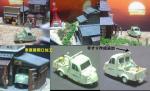 furaibo_t-img600x364-1199148306ac-3.jpeg
