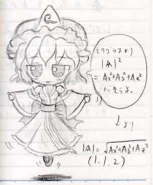 yuyuko2.jpg