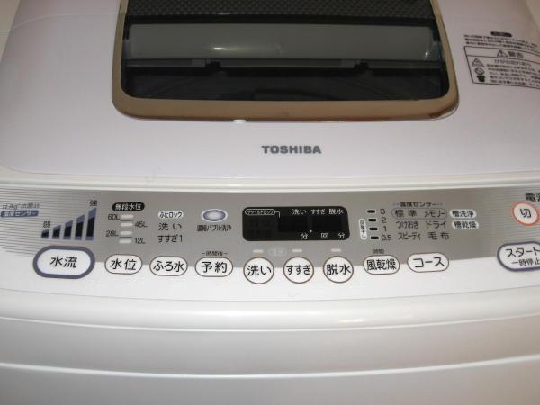 10洗濯機