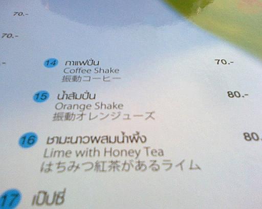 shindou.jpg