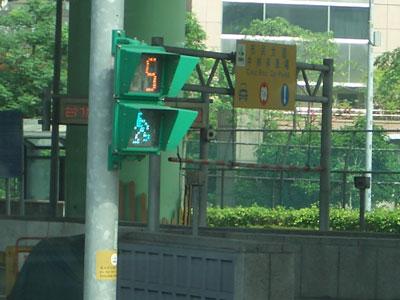 台湾の信号