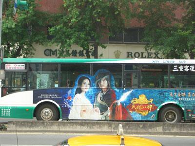 バスが全て広告
