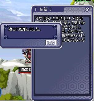 20060729110045.jpg