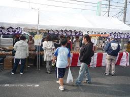 2008_11039・16デジカメ0075