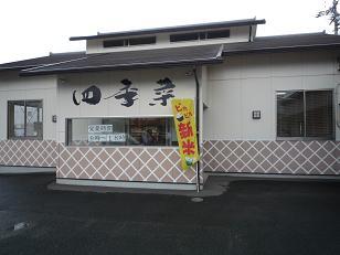2008_11089・16デジカメ0023