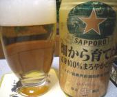 サッポロ 畑から育てた麦芽100%まろやかビール