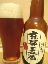 京都麦酒 アルト