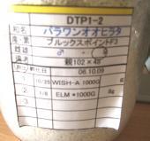 DTP1-2