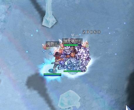 氷ではっけい