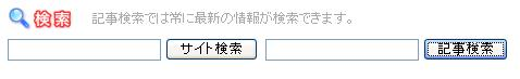 rankstr.jpg
