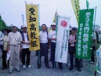 2008年平和行進