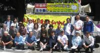 2008教職員9条の会自動車パレード