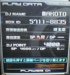 djp4000.jpg