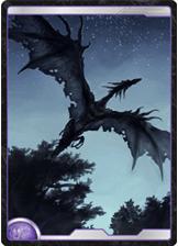 夜空を飛ぶ飛竜