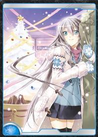 魔法王国の氷魔術師(ホーリーホワイト)