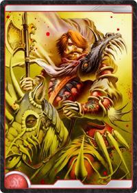 竜眼王の精鋭騎士