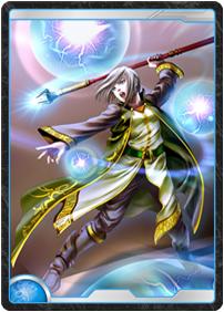 魔法王国の戦闘魔術師