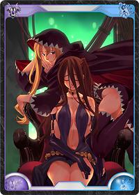 歪みの魔女と黒猫