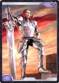 悲運の聖騎士