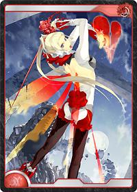 紅蓮妖精『エリカ』