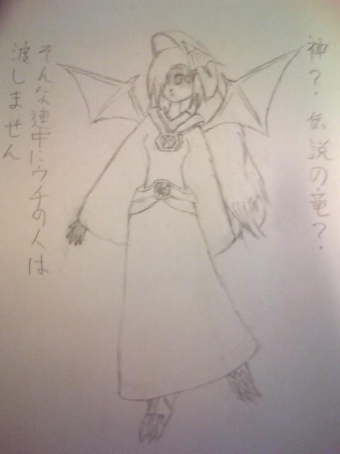 青眼の白竜(擬人化ver)