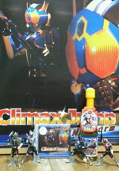 climaxjumpdf.jpg