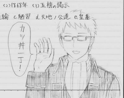 kamosyo1022.jpg