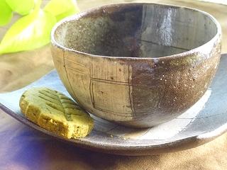 コーヒー・お茶はもちろん、朝のスープもいいな♪