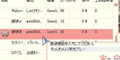 blog1025.jpg