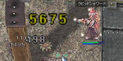 blog1046.jpg