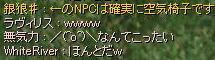 blog1117.jpg