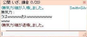 blog1119.jpg