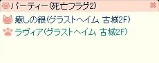 blog1158.jpg