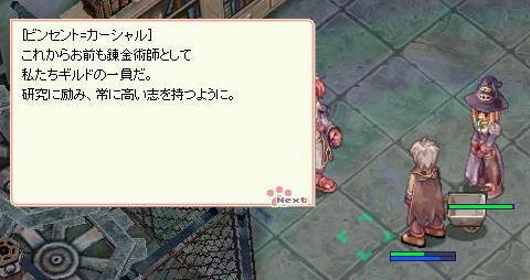 blog12.jpg