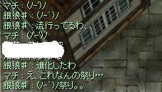 blog131.jpg