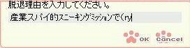 blog168.jpg