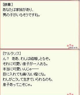 blog17.jpg