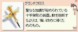 blog215.jpg