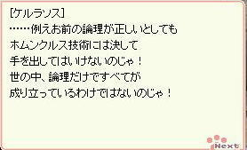 blog23.jpg