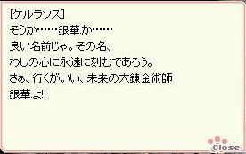 blog29.jpg