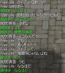 blog445.jpg