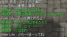 blog446.jpg