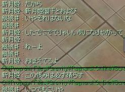 blog449.jpg
