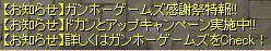 blog509.jpg