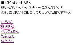 blog576.jpg