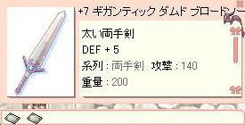 blog584.jpg