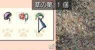 blog669.jpg
