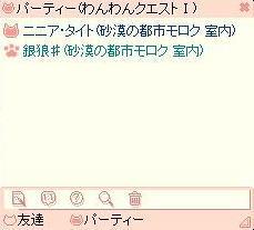 blog740.jpg